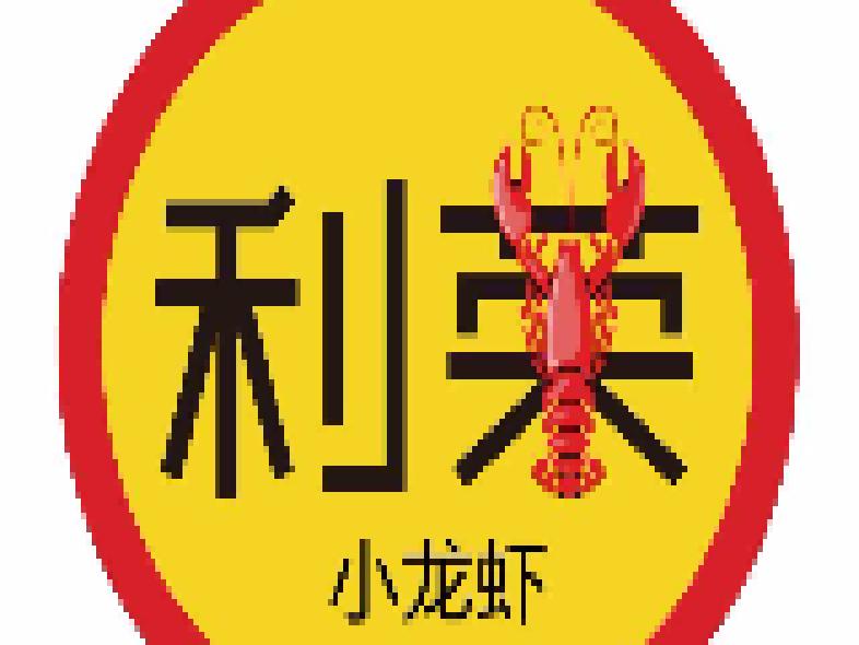 蚂蚁搬场(上海全区店)