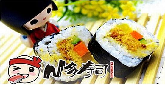 N多寿司(三亚胜利店)