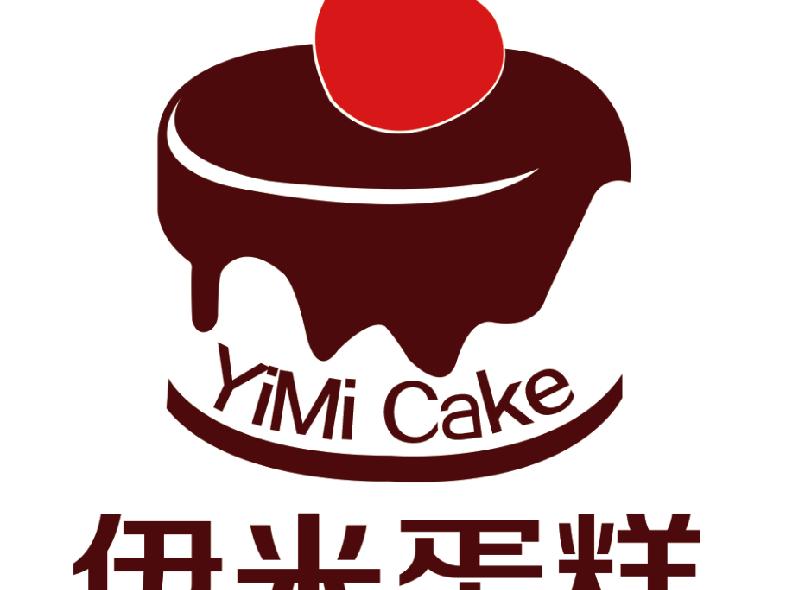 伊米蛋糕(五一广场店)