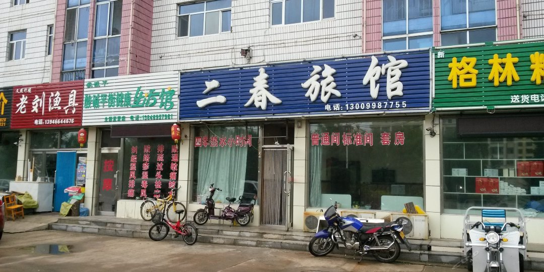 三桂东昌面包店