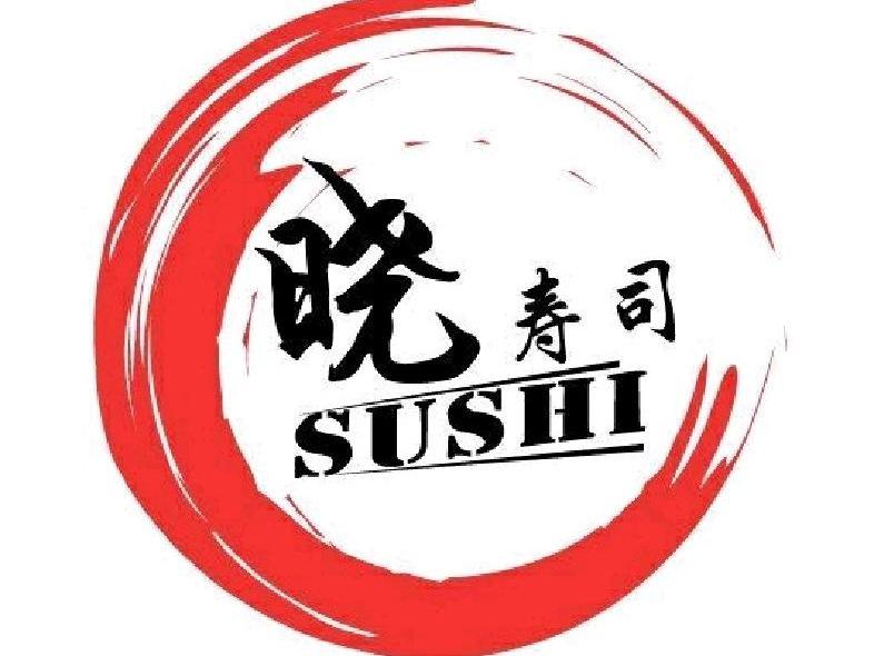 晓寿司料理