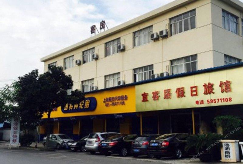 雅森洗衣(凤凰山庄店)