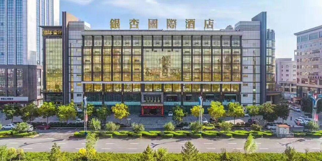 榆林银杏国际酒店图片