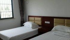 上海香岚旅馆