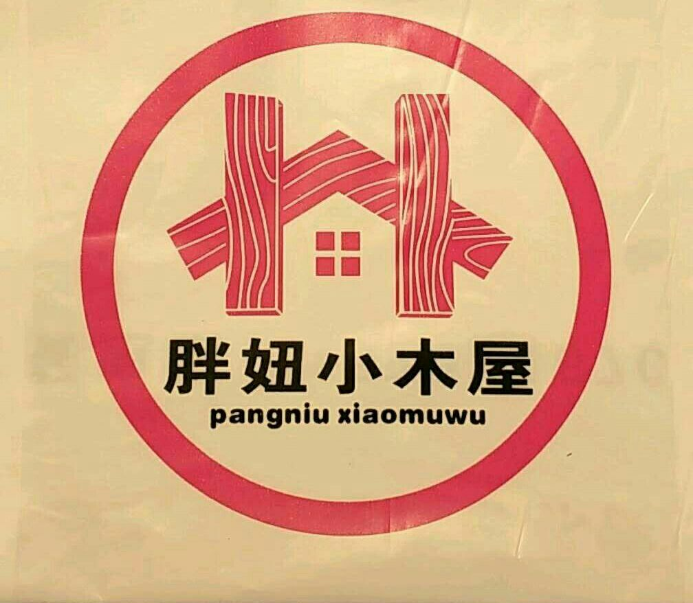 车享家汽车养护中心(郑州金水路店)