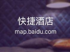 良子沐足(隆悦温泉酒店店)