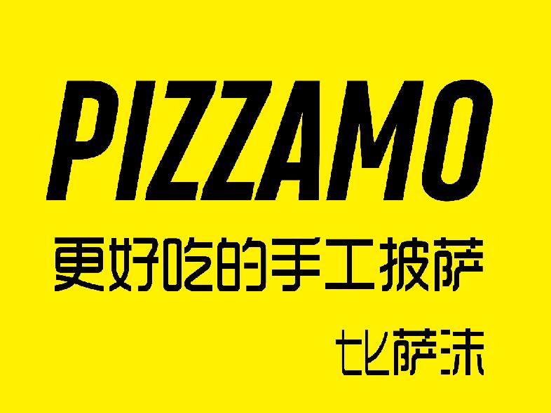 PIZZAMO手工披萨(马王堆店)