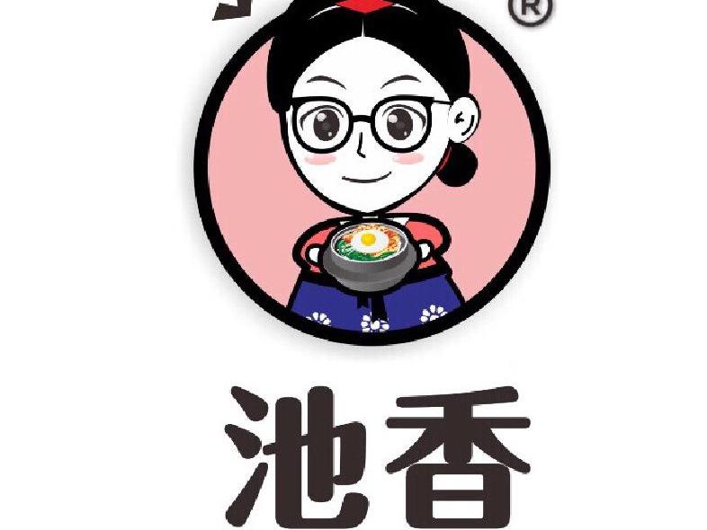 池香韩国料理