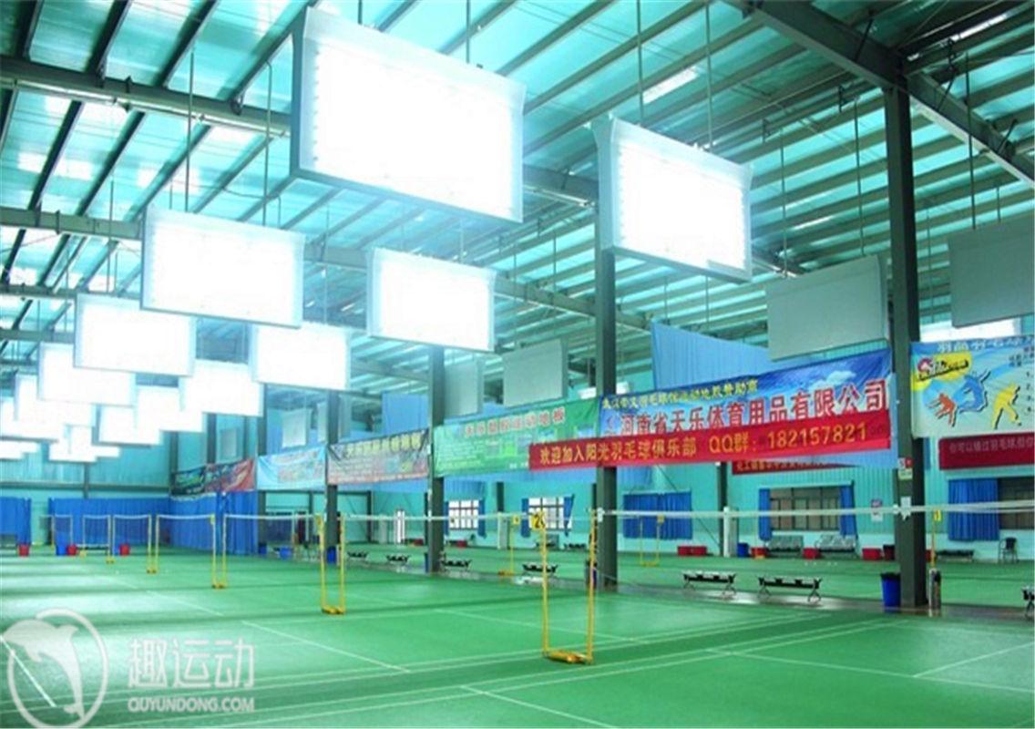 崇文羽毛球馆