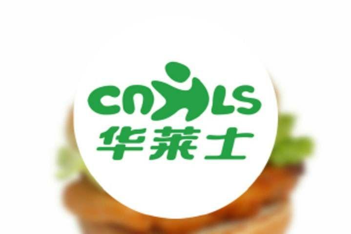 车享家汽车养护中心(武汉石阳街店)