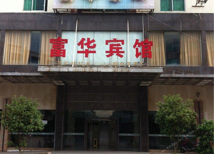 慕美人养颜馆(太阳宫店)