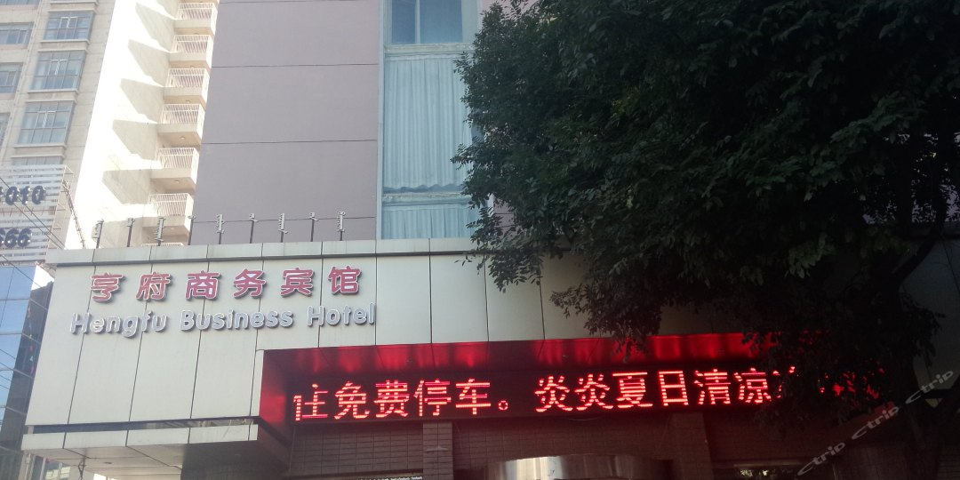 蜜糖罗依饼店