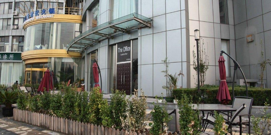 嘉亿时尚酒店式公寓(酒仙桥店)