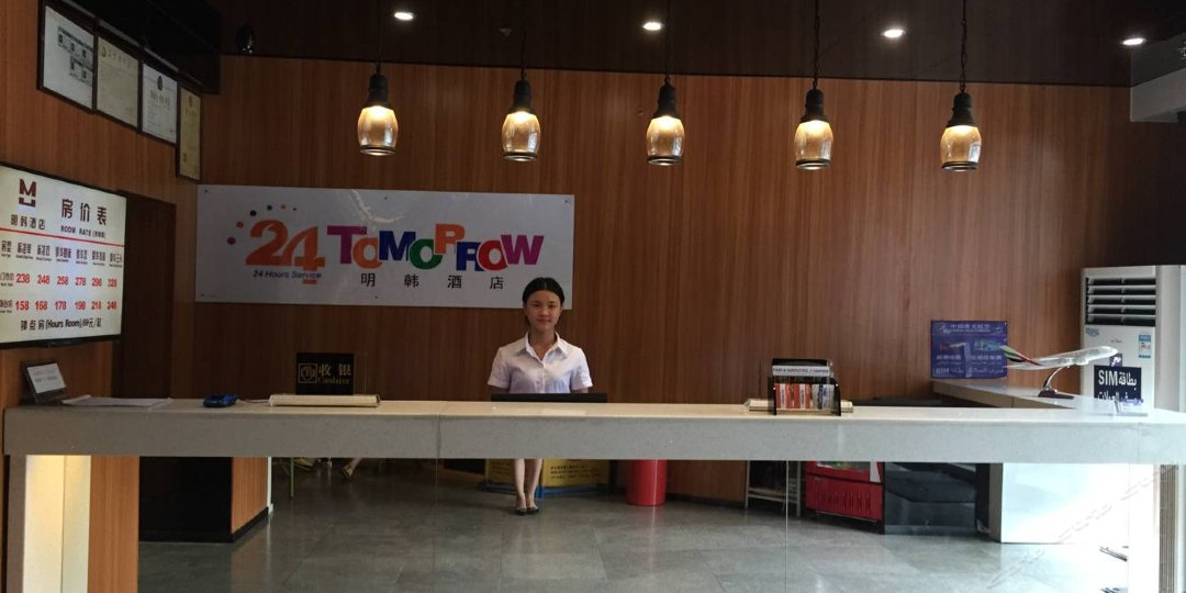 晨龙168酒店(荔湾店)