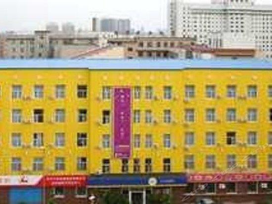 星月时尚酒店(人民广场店)