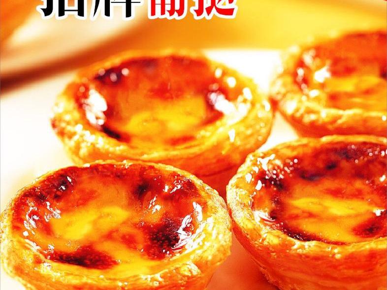 蛋挞皇后(宗关沃尔玛店)