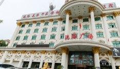 海港金酒店