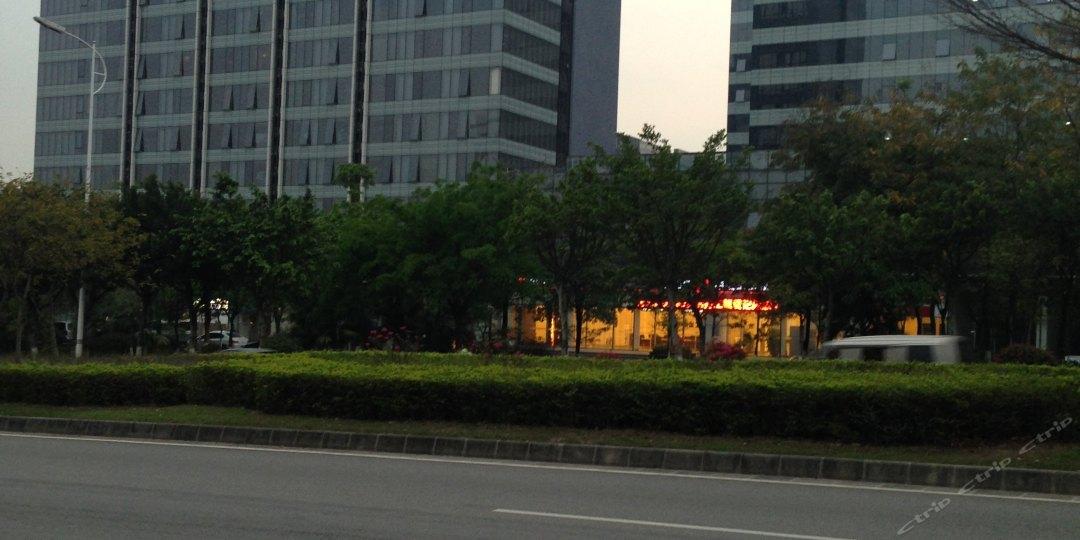 尔嘉纳酒店公寓(科汇金谷店)