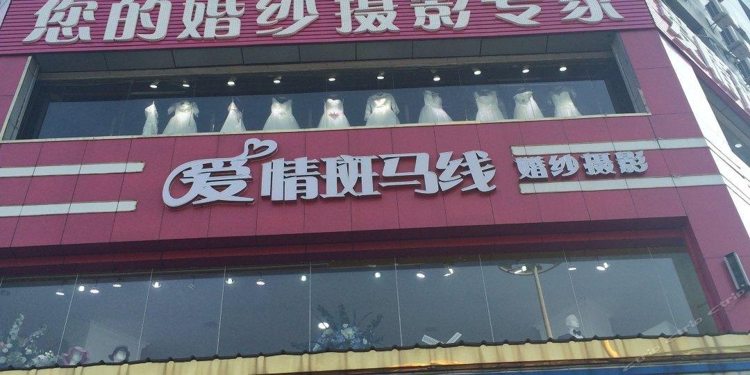 鸿源商务宾馆(东环一路店)