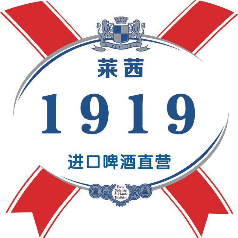 莱茜1919进口酒类超市