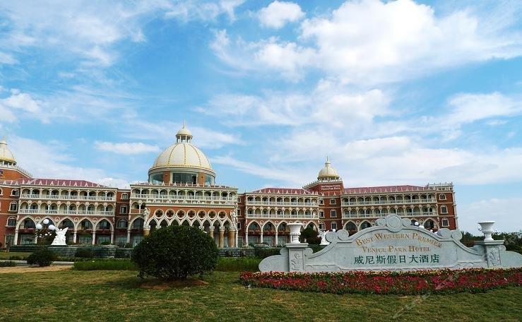 威尼斯假日大酒店