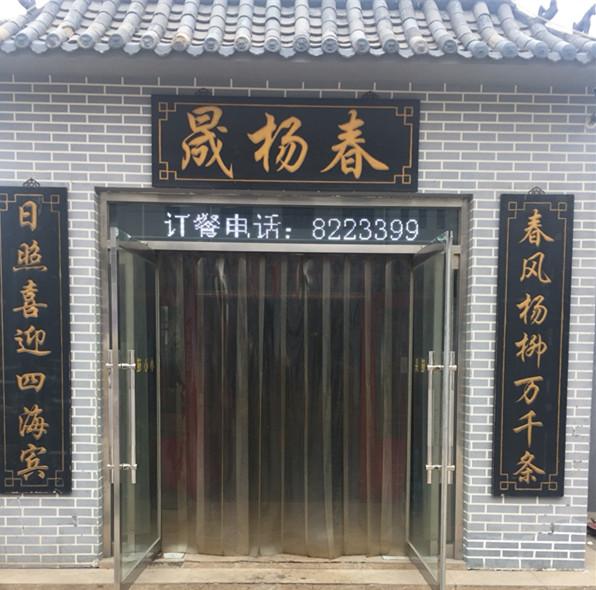 大信国际酒店