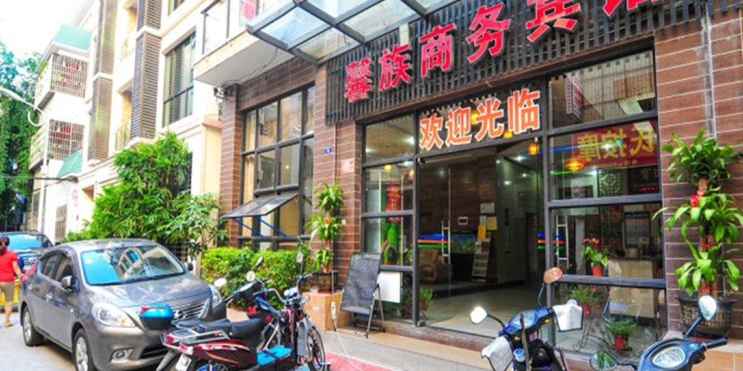 三亚馨族商务宾馆