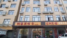 倍尔香小吃店