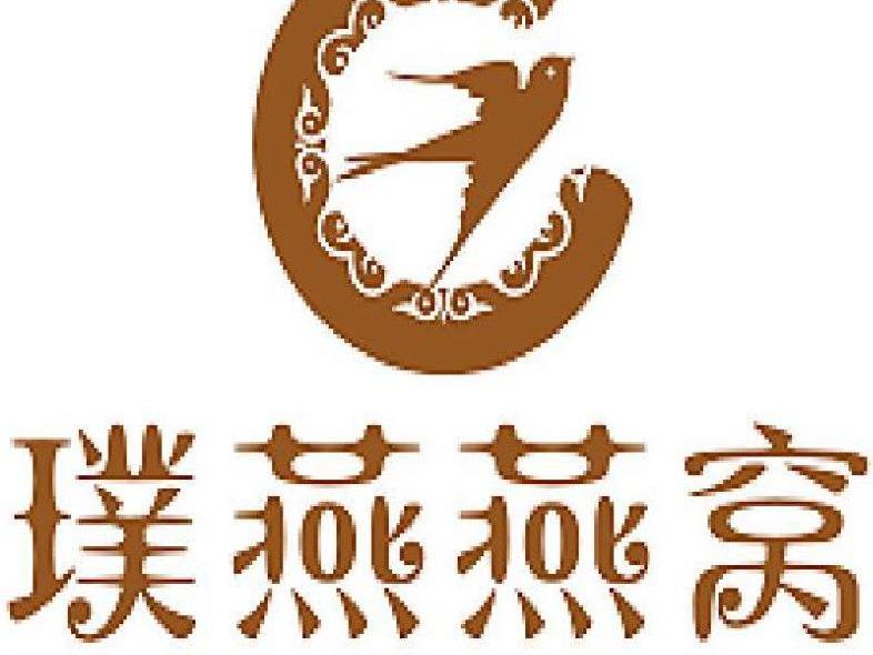 璞燕燕窝(王府井店)