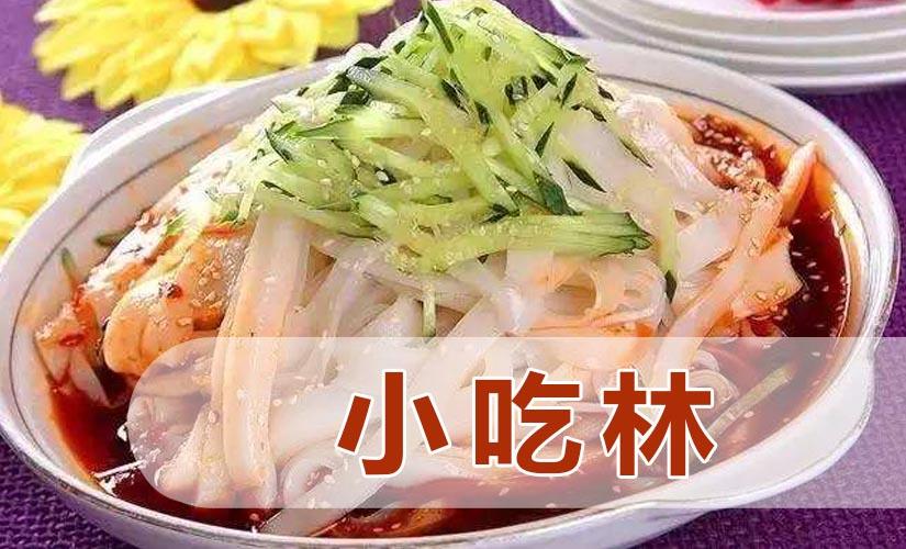 水木锦堂铁板烧自助餐厅(五道口店)