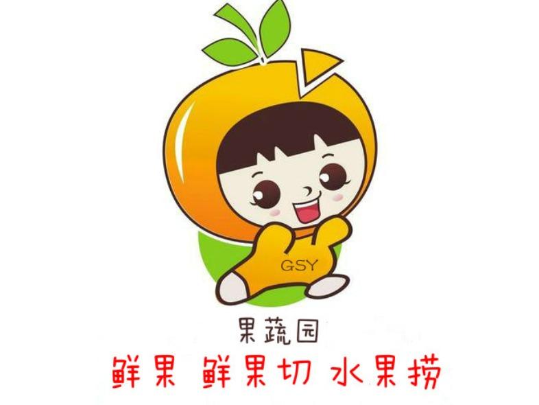 果蔬园•水果捞(西单大悦城店)