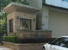 宝德西湖国际酒店公寓