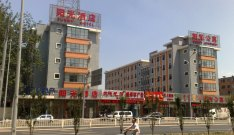 北京佳龙阳光酒店(大兴店)