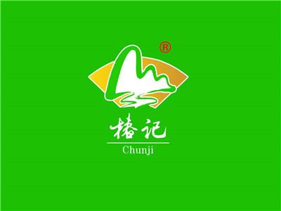 诚信家政(鼓山店)