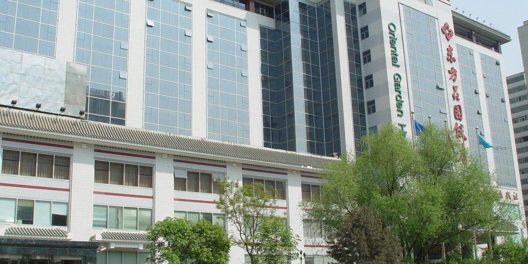 北京东方花园饭店