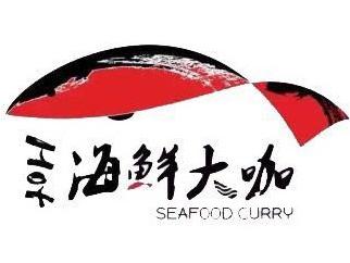 海鲜大咖(地安门店)