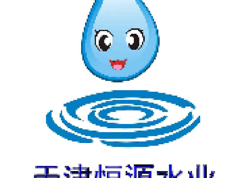 恒源水站(集贤道店)