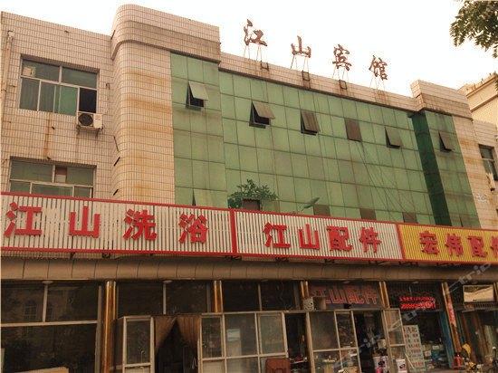 鑫淼餐饮娱乐中心