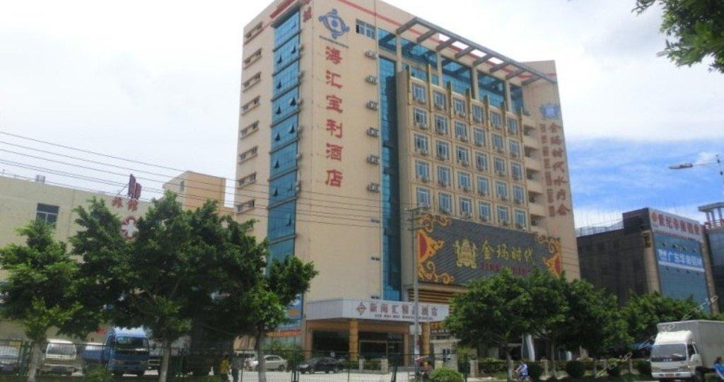 深圳海汇宝利酒店
