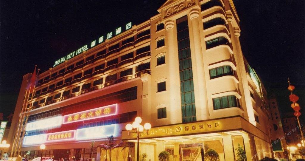 格林联盟酒店(华南城店)