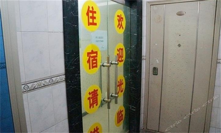 武汉聚豪住宿(中南路店)