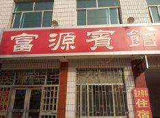 106画室(中原路店)
