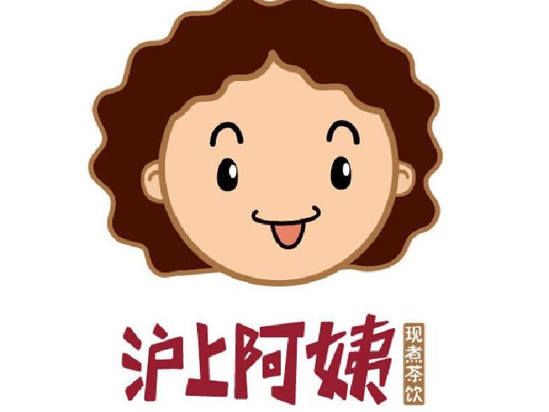 沪上阿姨(南京新浦路店)