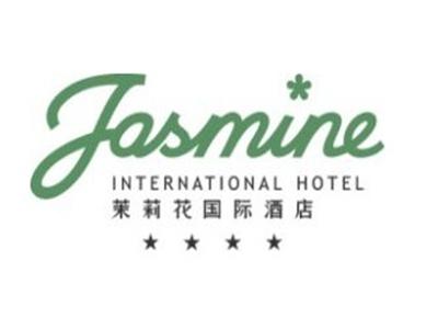 茉莉花国际酒店