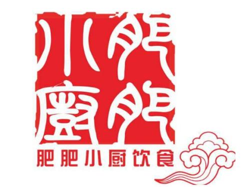 肥肥小厨酒楼(咸阳路店)