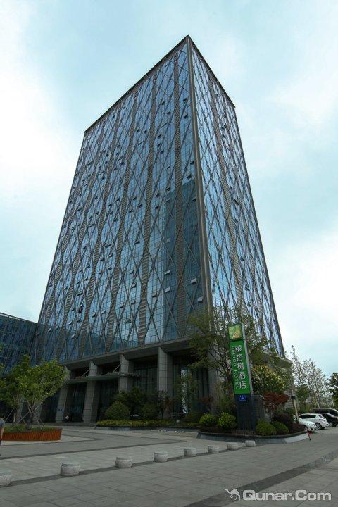徐州中青美亚酒店(高铁站店)