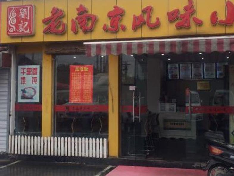 NS美学皮肤管理中心(华润凯旋门店)