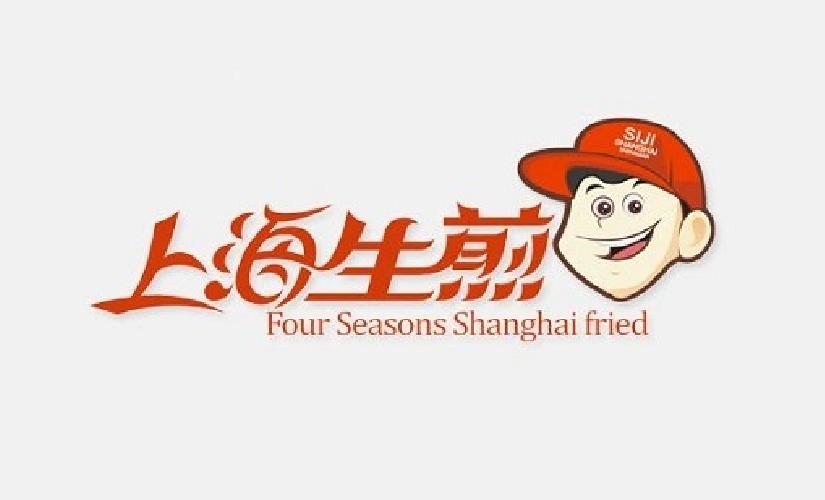 上海生煎(体育西店)
