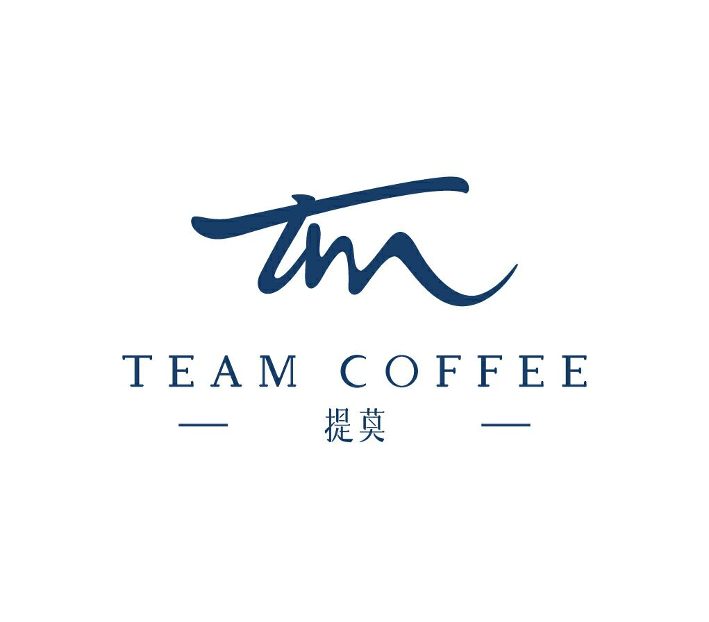 提莫 Team Coffee(兰溪店)