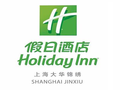 大华锦绣假日酒店(锦尊路店)